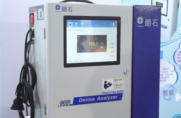 深圳市朗石科学仪器有限公司亮相CIEPEC 2019