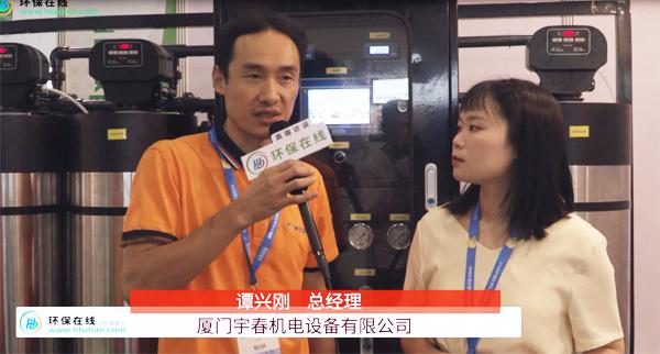 專訪廈門宇春機電總經理譚興剛