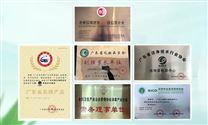 广州市微生物研究所