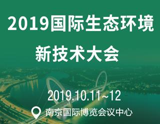 新技术大会