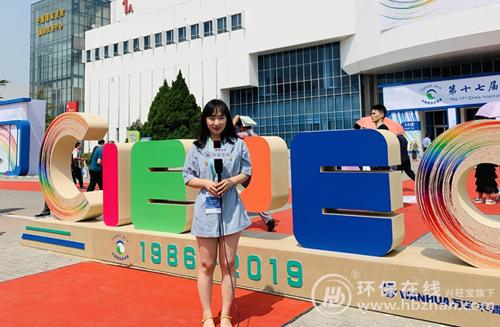 【小視頻】15秒快速了解2019北京betway必威體育app官網展