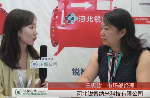 專訪河北銳智市場部經理王憲欽