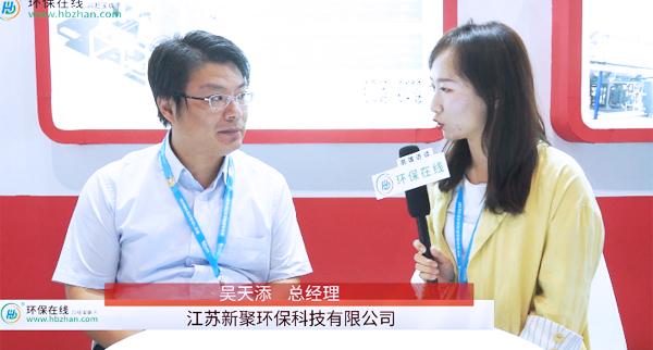 江苏新聚环保如何进行非主流革新 还社会蓝天白云?