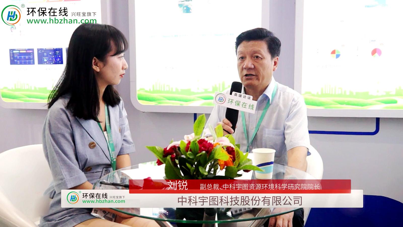 专访中科宇图副总裁刘锐