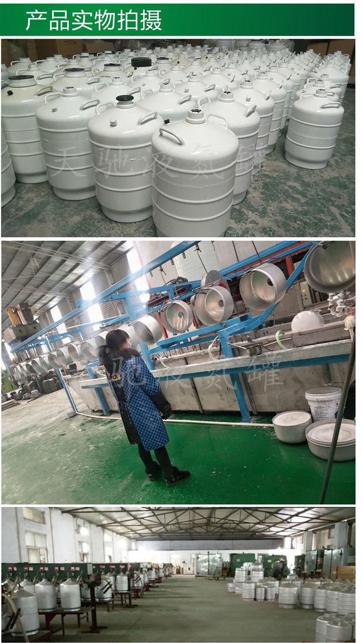 温县液氮罐生产厂家天驰