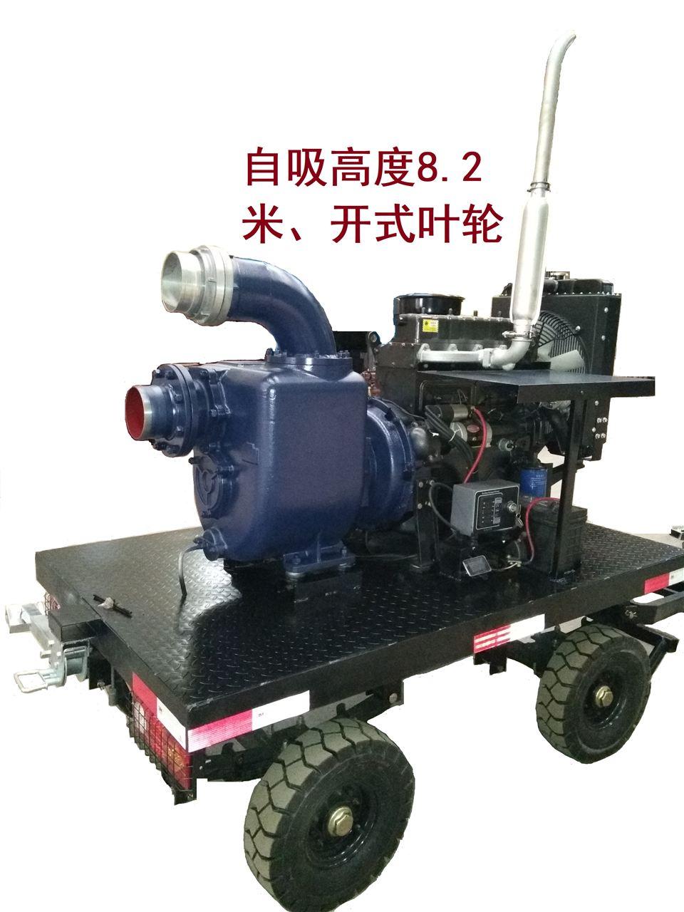 六寸柴油机自吸泵