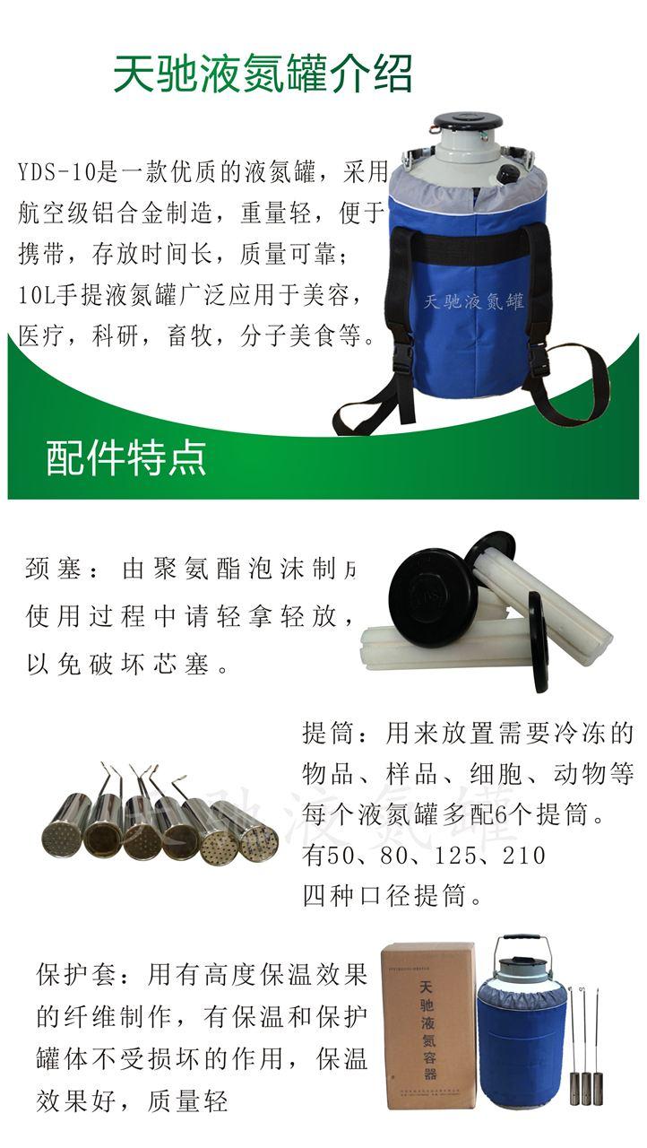 液氮罐的安全处理方法