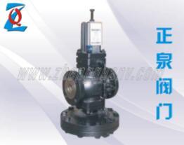 高性能蒸汽減壓閥