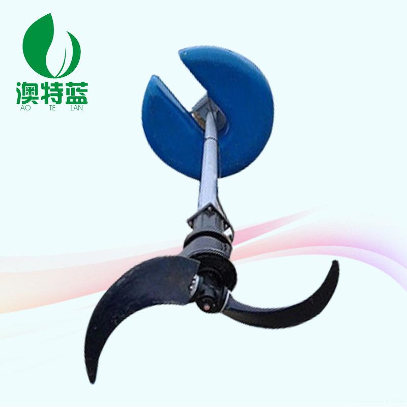 LHJ浮筒式立式环流搅拌机