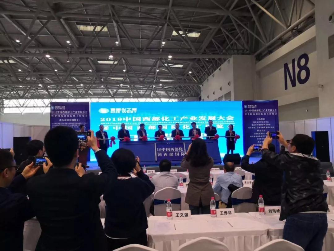 重庆西部化工展,科盈环保未来可期!