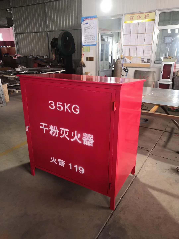 35公斤灭火器箱