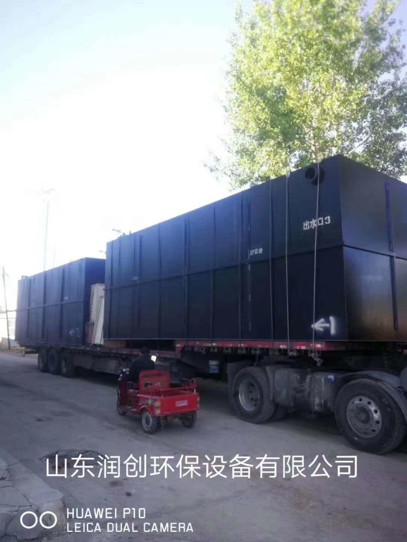 医院医疗废水处理设备-阜阳市