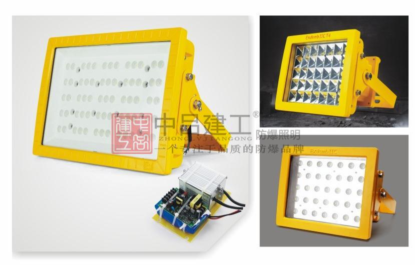 方形LED防爆應急燈