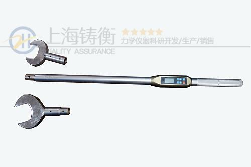 SGSX大量程阀门数显力矩扳手