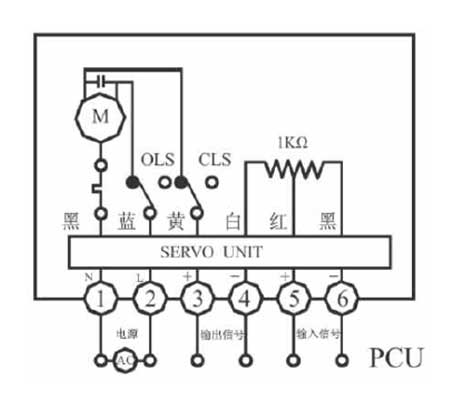电动碟阀执行器线路图
