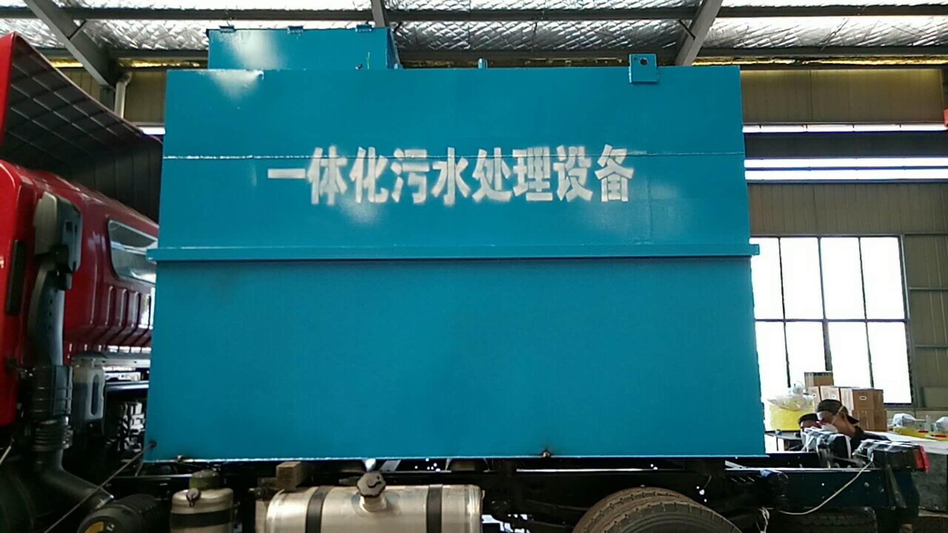 水果罐头加工污水处理设备,一体化污水处理设备