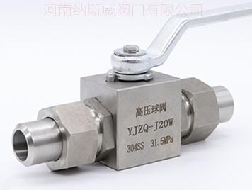 YJZQ高压液压球阀N7.jpg