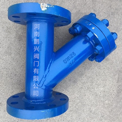 <strong><strong>高压Y型过滤器</strong></strong>