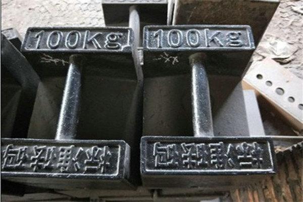 100公斤铸铁砝码