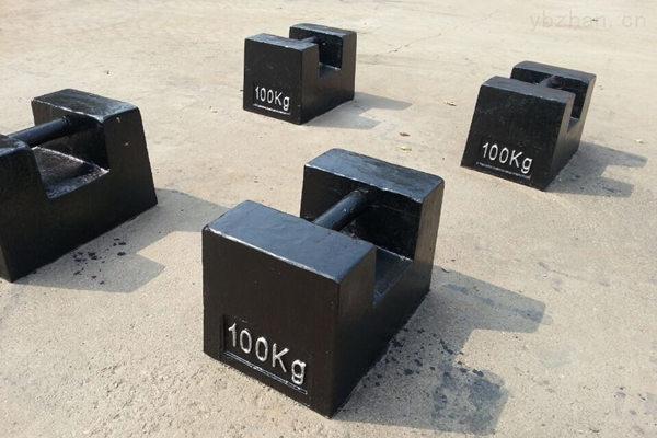 100公斤锁形砝码