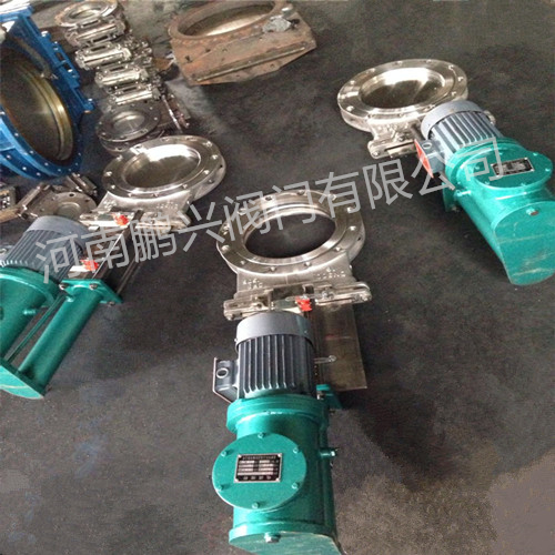 电液动不锈钢刀型闸阀