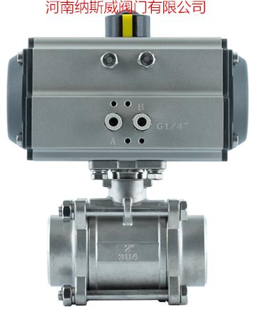 气动焊接三片式球阀N2.jpg