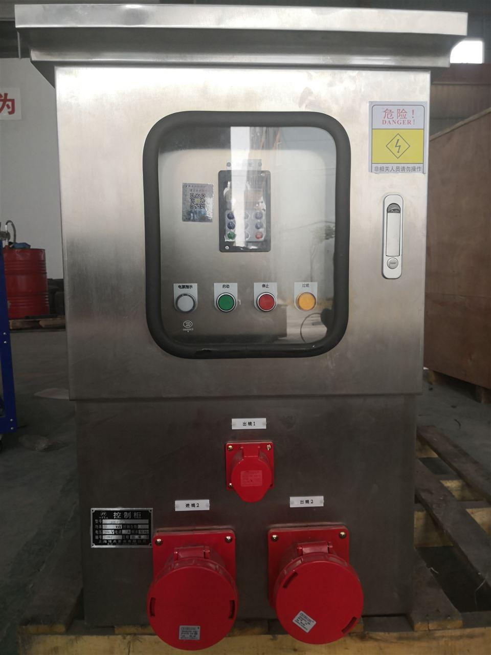 永磁自吸泵控制柜