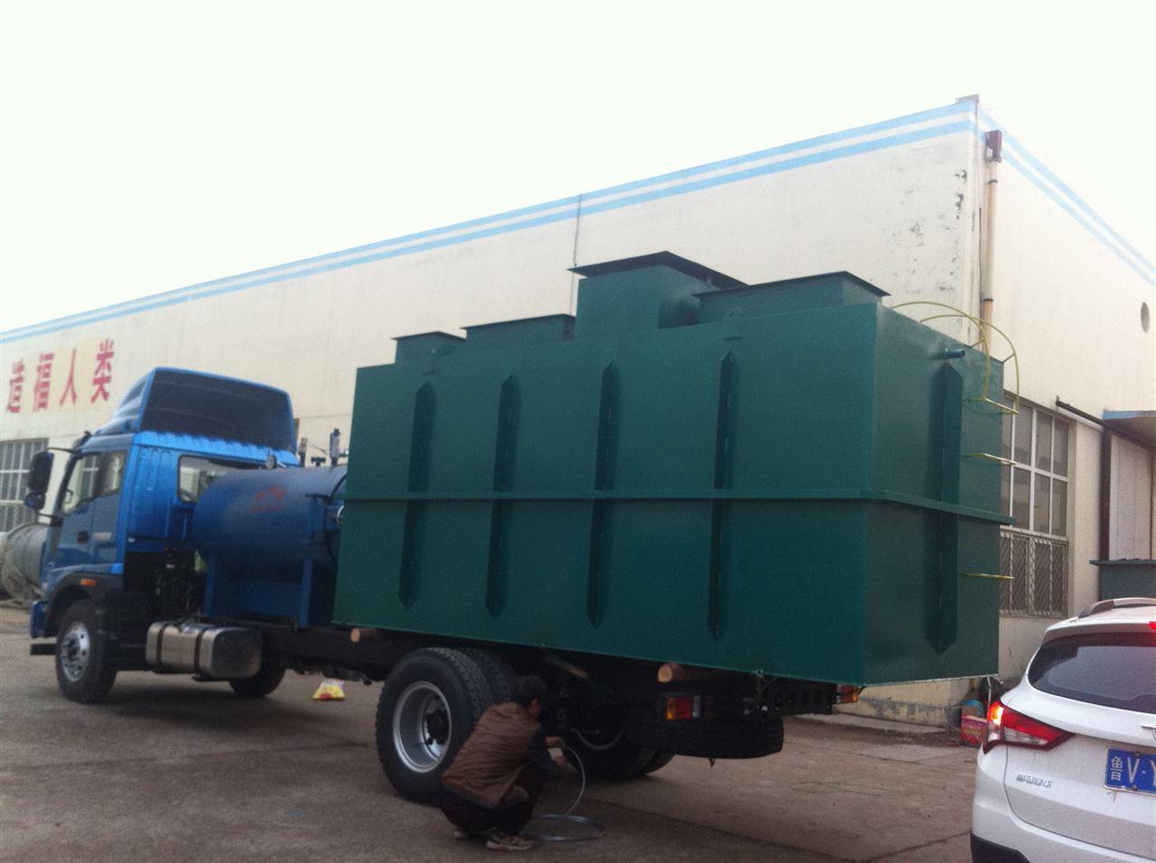 客户订购的豆制品污水处理设备成功发货啦