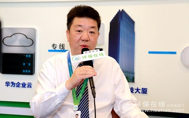 """杭州迎来垃圾分类""""新彩世界APP"""""""