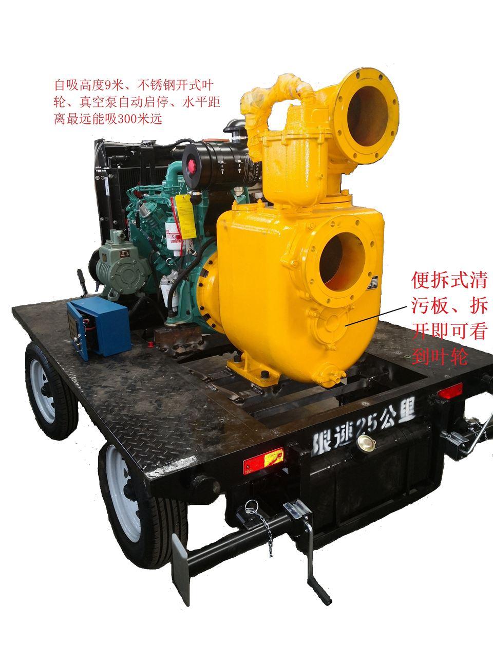 真空辅助自吸式离心泵清污板