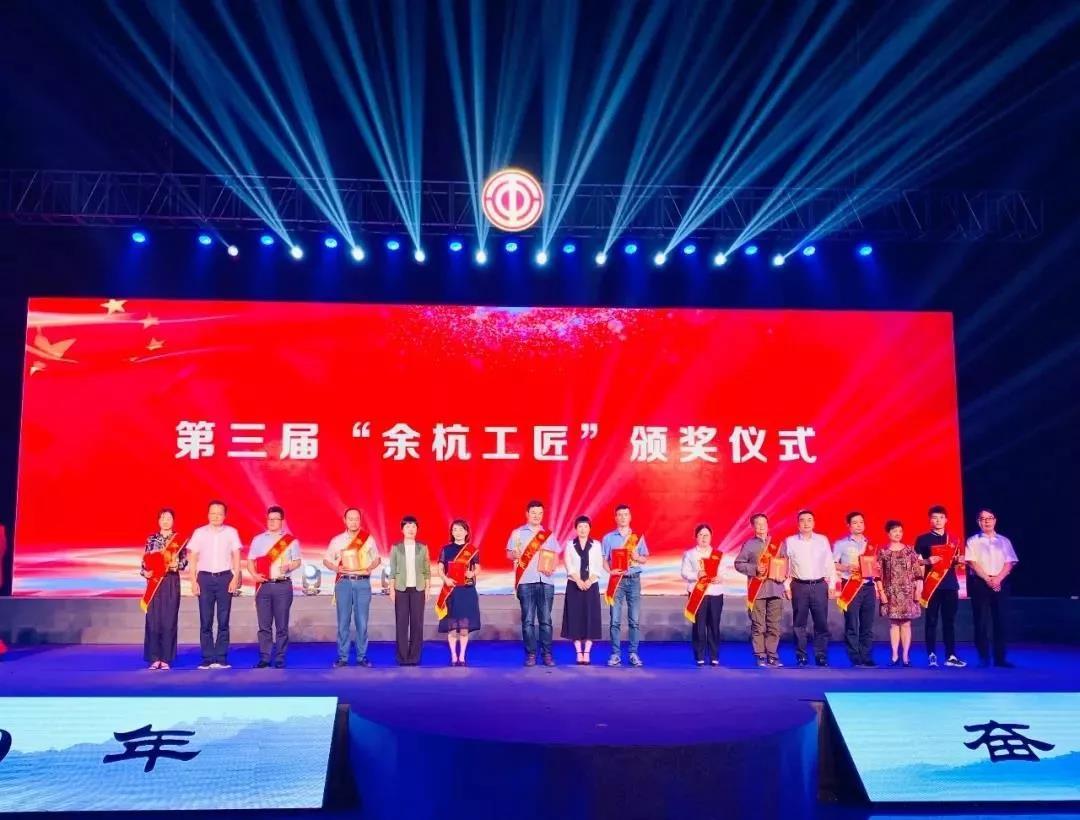 """公司快讯丨上拓环境总经理谭斌荣获第三届""""余杭工匠""""殊荣"""