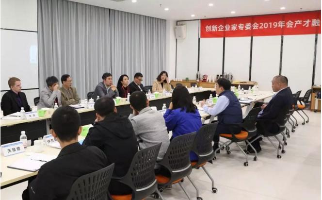 """華世潔成功舉辦2019年會產才融合發展 """"新能源新材料板塊""""圓桌論壇"""