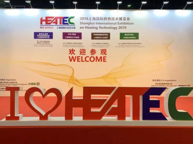瀧濤環境多元化超低氮燃燒器亮相HEATEC2019