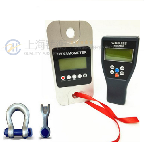 無線數字式標準負荷測力計