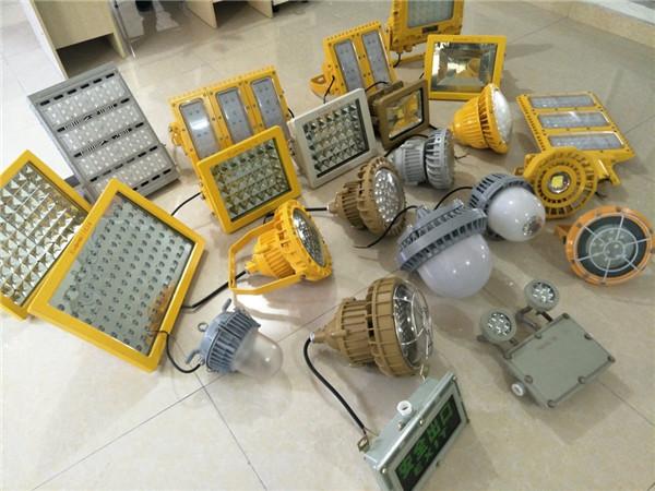 LED防爆灯的性能与产品特点