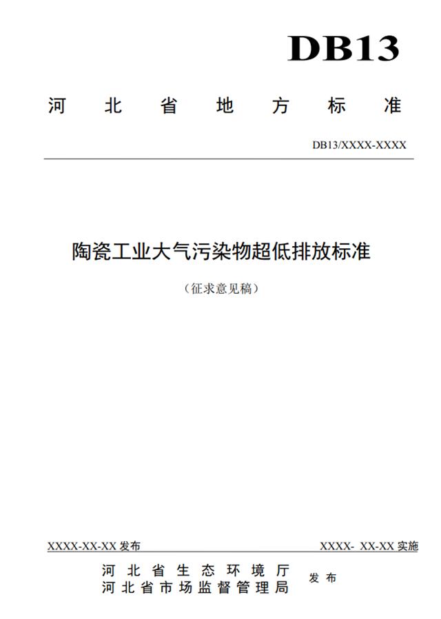 http://www.hjw123.com/shengtaibaohu/73051.html