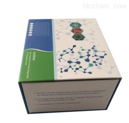 猪白介素1α(IL-1α)ELISA试剂盒