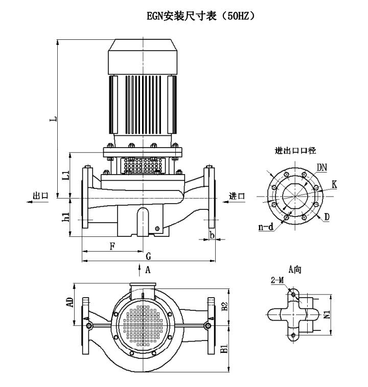 管道泵安装尺寸