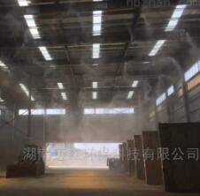 高压微雾加湿