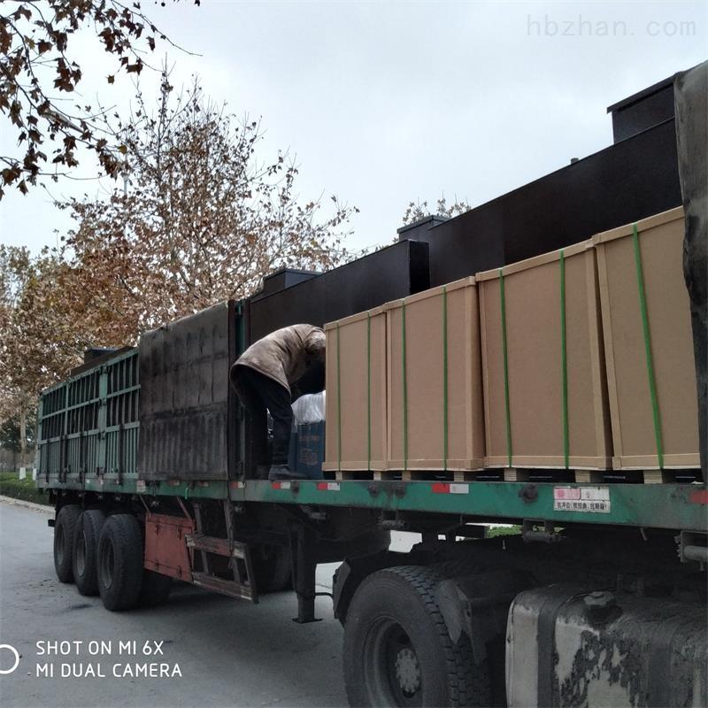 广州门诊污水处理设备报价