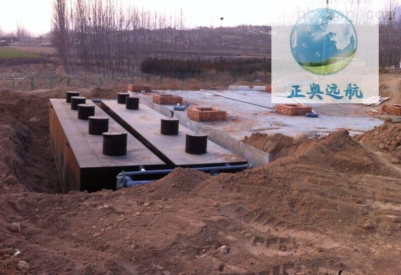 郑州污水处理设备#厂家设计《诚信商家》