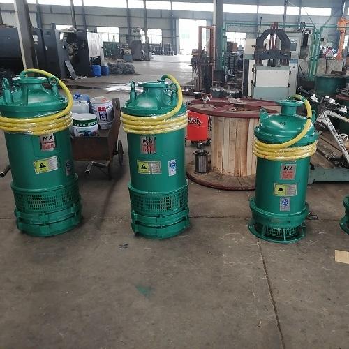 BQS矿用潜水泵