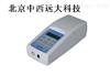 型号:XR11-WGZ-3B(LQS厂家)便携式浊度计库号:M73305