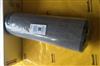 力士樂液壓濾芯R928005582