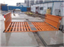 KDC-120型平板工程洗车平台厂家