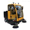 MO2000迈极MO2000全封闭电动驾驶式扫地车