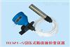 型号:CHHF3-TD321-S防雷引压式液位变送器库号:M396016