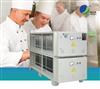 XK-JD-B商用廚房--活性炭除味油煙淨化器