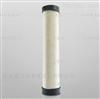P780030唐纳森空气内芯保质保量