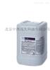 AX1888-DA 7645洁净服清洗剂 STERIS美国库号:M25617